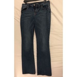 Old Navy light wash jeans - flare